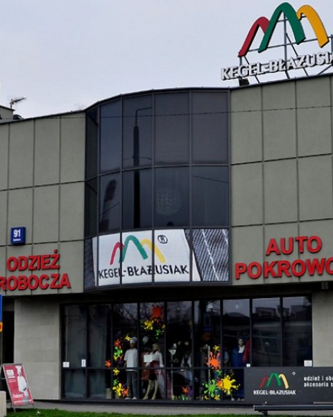 Fryda Bielsko-Biała
